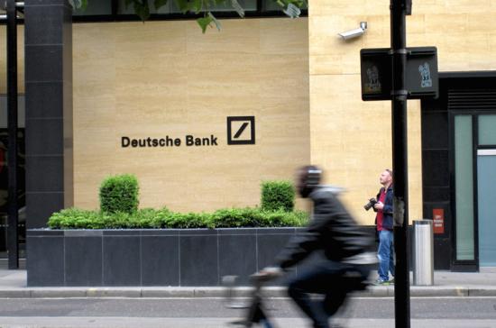 Экономист назвал письмо Deutsche Bank российскому Правительству недоразумением
