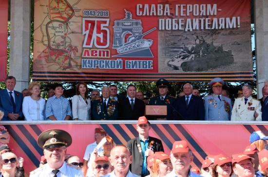 На празднование 75-летия победы в Курской битве прибыли 38 фронтовиков