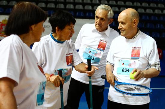 В Новосибирске стартовала пятая Спартакиада пенсионеров