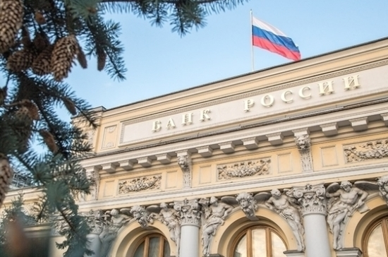 В Москве загорелось здание Центробанка