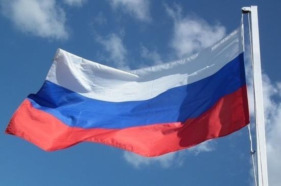 Консульство РФ в Киеве забросали дымовыми шашками