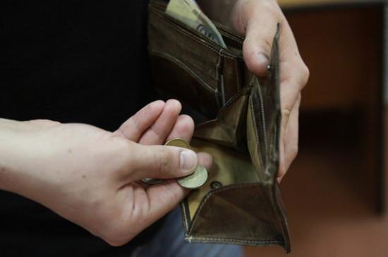 Почти 60 процентов россиян назвали своё материальное положение средним