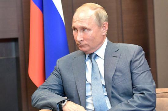 Путин провёл встречу с президентом Южной Осетии Бибиловым