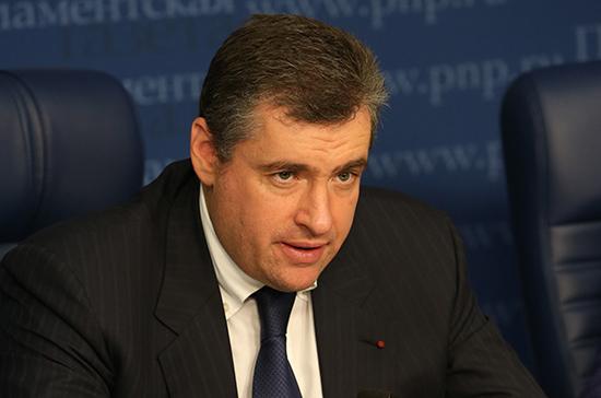 Слуцкий: Россия не поменяет свой курс под санкционным давлением со стороны США