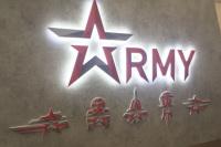 Бесплатное медобследование смогут пройти посетители «Армии-2018» в Екатеринбурге