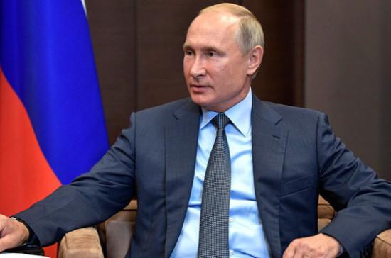 Путин проведёт в Кемеровской области заседание комиссии по энергетике