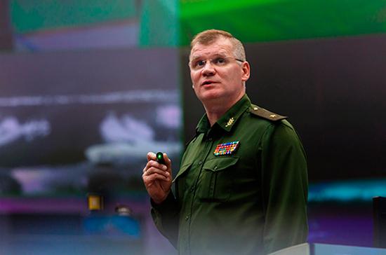 Минобороны РФ предупредило о готовящихся провокациях с химоружием в Сирии