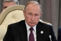 Путин пообещал, что России продолжит помогать Южной Осетии