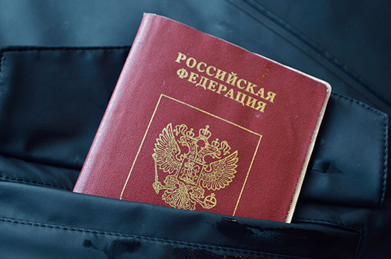 Бессрочному бумажному паспорту исполнилось 44 года