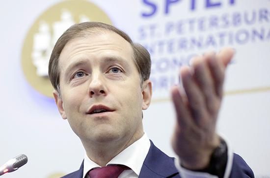 Мантуров: Россия занимается импортозамещением вне зависимости от санкций