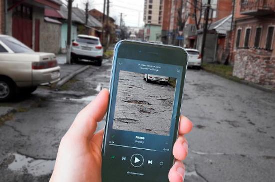 ОНФ запустил приложение для жалоб на «убитые дороги»