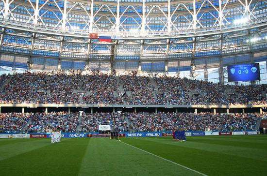 В России установлен новый рекорд посещаемости футбольных матчей