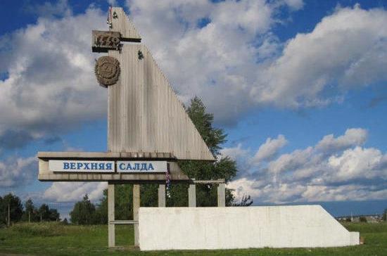 Особая экономическая зона в Свердловской области показала 100 % эффективность