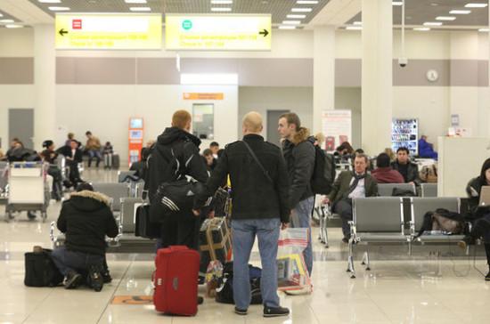Около тысячи российских туристов не могут вылететь из Болгарии