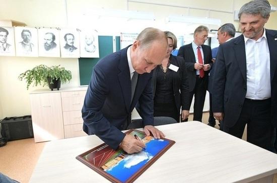 Путин: на строительство новых школ за два года выделят 75,5 млрд рублей