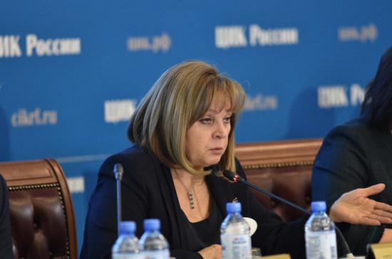 Памфилова недовольна работой правоохранителей во время выборов