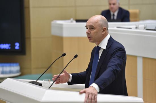 Изменения в пенсионной системе не уменьшат трансферт в ПФР, заявил Силуанов