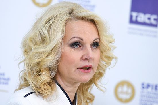 Голикова озвучила варианты наказания за увольнение в предпенсионном возрасте