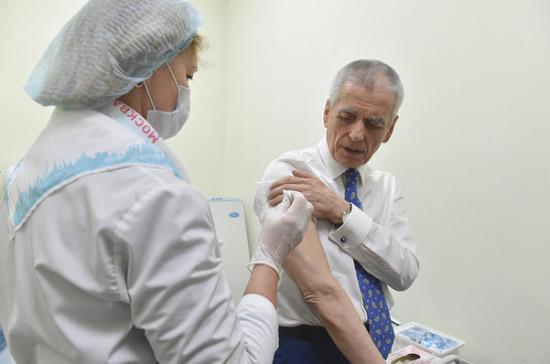 Зачем нужна прививка от гриппа