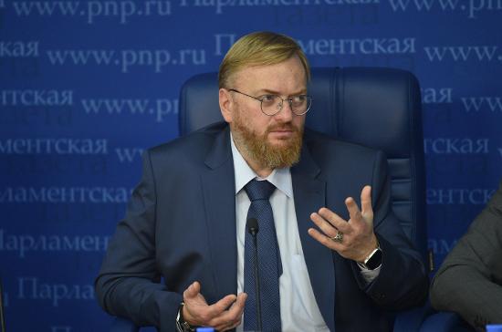 Милонов ответил на слова Климкина о разрыве договора о дружбе с Россией