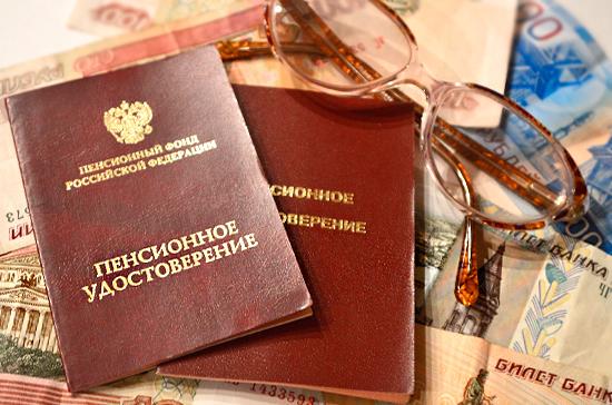 Владимир Путин назвал главную цель пенсионных изменений