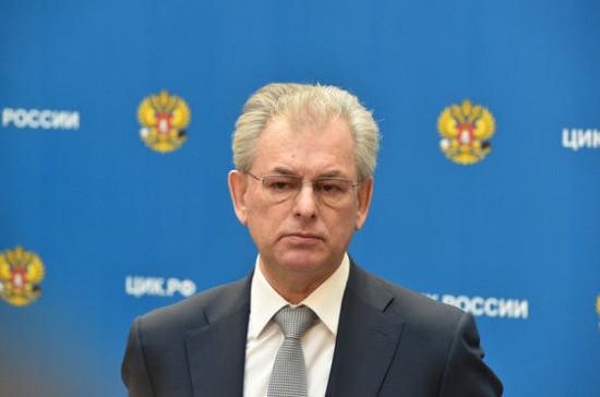 Более 230 тысяч россиян проголосуют 9 сентября по месту пребывания, сообщили в ЦИК