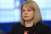 Памфилова: ЦИК готов к возможному проведению референдума по пенсионным изменениям