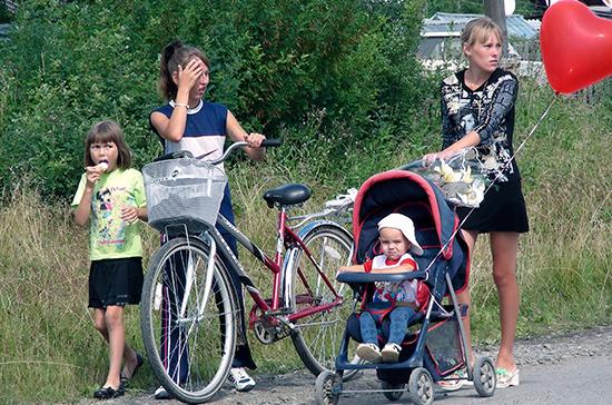 Как изменения в социальной сфере отразятся на благополучии многодетных семей?