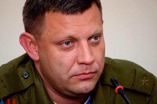 Появилось видео с места убийства главы ДНР