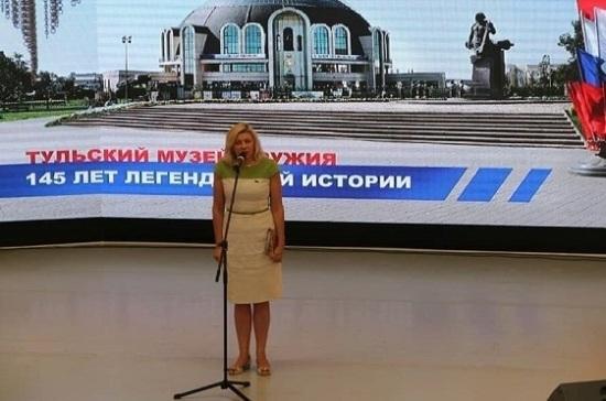 Наталия Пилюс поздравила Тульский музей оружия со 145-летием