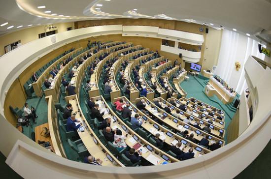 В Совете Федерации заявили, что США намеренно затягивают сроки выдачи виз россиянам