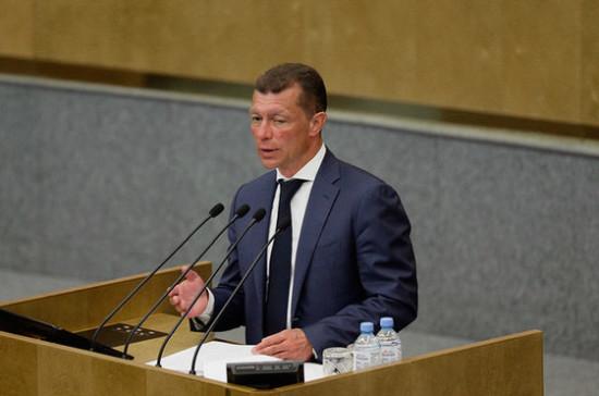 Топилин: в России появятся новые льготы и соцгарантии