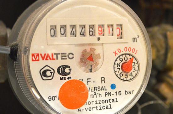 В Госдуме пообещали, что «умные» счётчики электроэнергии избавят от влияния человеческого фактора
