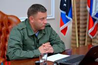 Глава ЛНР: Захарченко погиб во время траурных мероприятий в память о Кобзоне