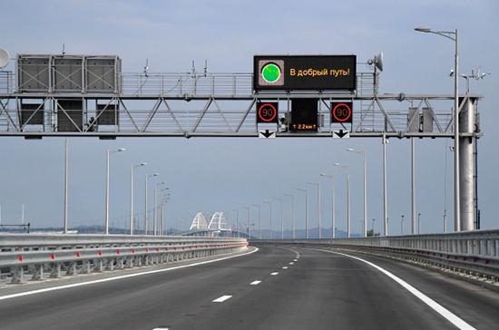 Электронные знаки помогут водителям выбрать безопасную скорость