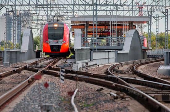Поезда МЦК в августе перевезли 10,5 млн пассажиров