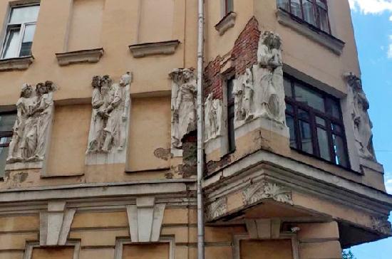 В Москве выставили на аукцион часть доходного дома на Большой Дмитровке