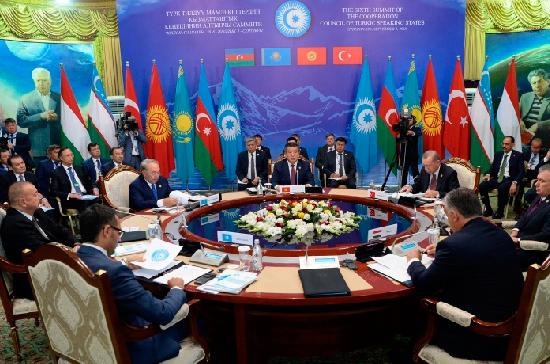На Иссык-Куле открылся саммит тюркоязычных государств