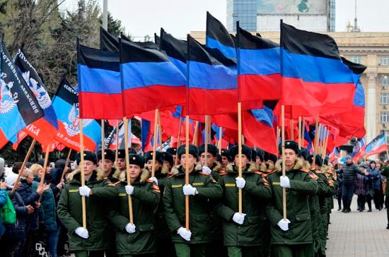 МИД Франции: убийство Захарченко не отменяет Минские соглашения