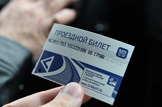 Трассу М-11 Москва — Санкт-Петербург полностью откроют в 2019 году