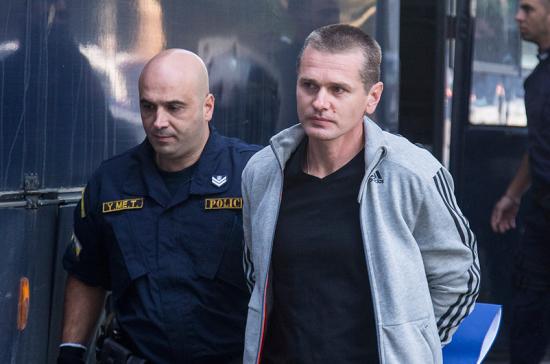 Верховный суд Греции постановил экстрадировать Винника в Россию