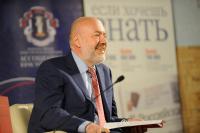 Крашенинников раскритиковал послереволюционные правовые акты