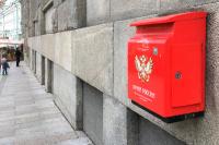 «Почте России» предложили допустить частников к своей инфраструктуре