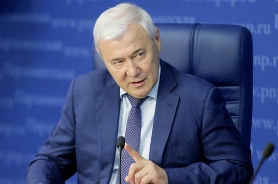 Аксаков объяснил, что следует делать в случае блокировки банковской карты