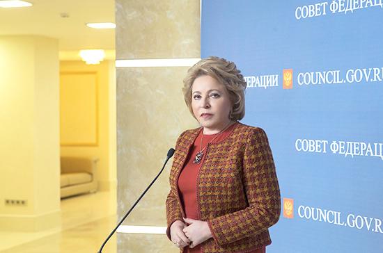 Матвиенко: на Второй Евразийский женский форум приедут делегации из 120 государств