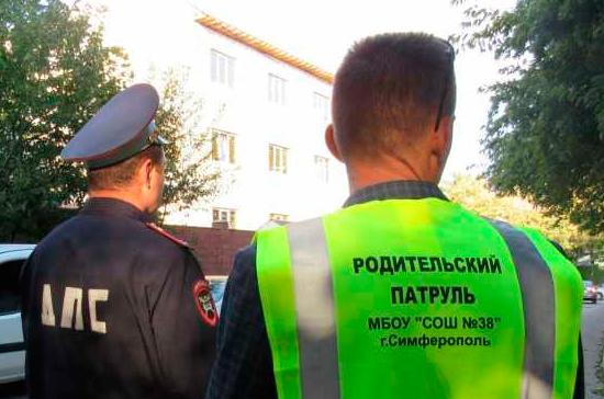 На дорогах в Севастополе появятся родительские патрули