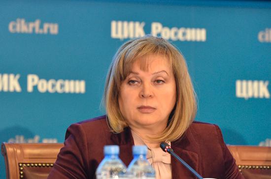 Жалоб на нарушения перед выборами в ЦИК поступило мало, сообщила Памфилова
