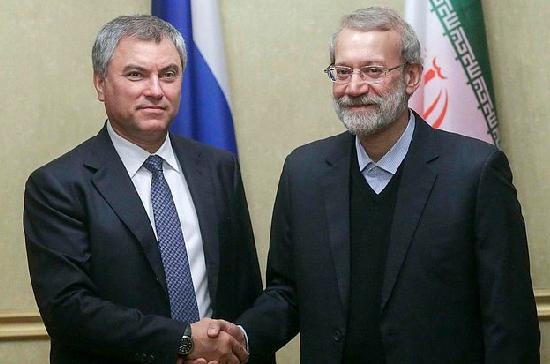 В Волгограде пройдёт первое заседание комиссии по сотрудничеству между Госдумой и Меджлисом Ирана