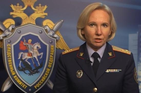 СК открыл дело в связи с обстрелом жилого дома в Донбассе