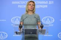 Захарова рассказала о нестыковках на фото подозреваемых по «делу Скрипалей»